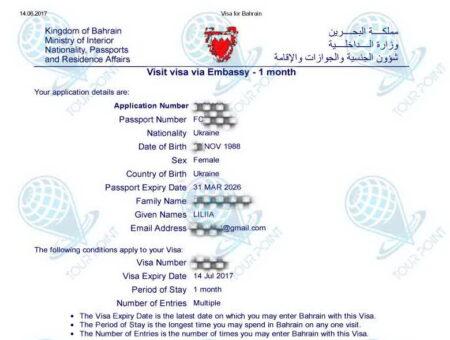 Виза в Бахрейндля граждан Украины