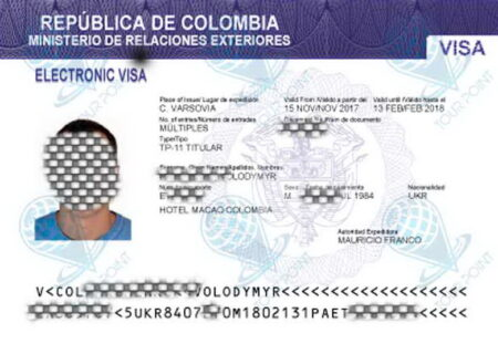 Виза в Колумбию фото