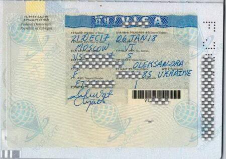 Виза в Эфиопию фото