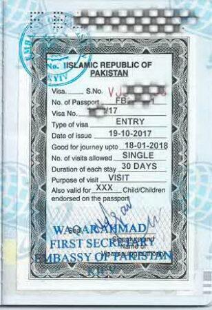 Виза в Пакистандля граждан Украины