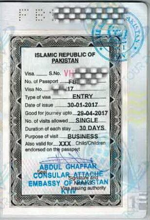 Виза в Пакистан картинка
