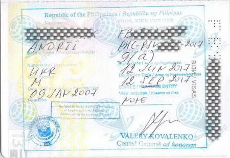 Виза на Филиппиныдля украинцев фото