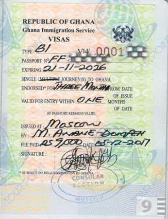 Виза в Гану фото