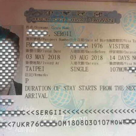Виза в Тайваньдля граждан Украины