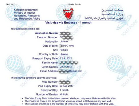 Виза в Бахрейнфото