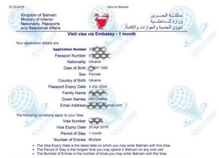 Виза в Бахрейнкартинка