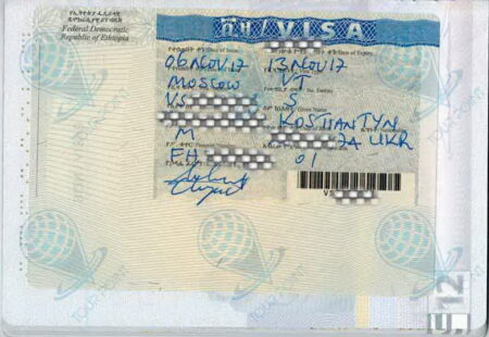 Виза в Эфиопию для украинцев фото