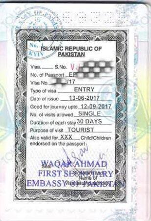 Виза в Пакистан фото