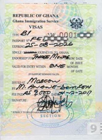 Виза в Гану картинка