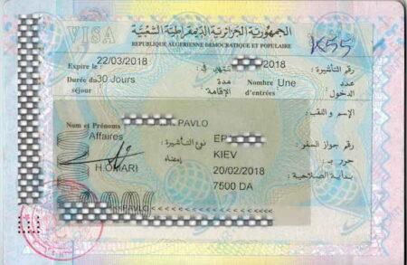 Виза в Алжир для граждан Украины картинка