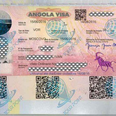 Виза в Анголу фото