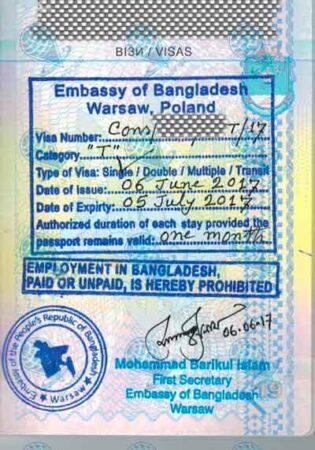 Виза в Бангладеш картинка
