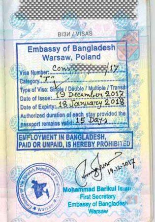 Виза в Бангладеш для граждан Украины