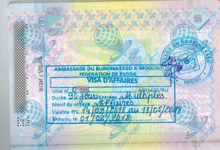 Виза в Буркина-Фасо фото
