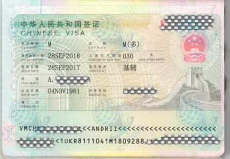 Виза в Китайдля украинцев
