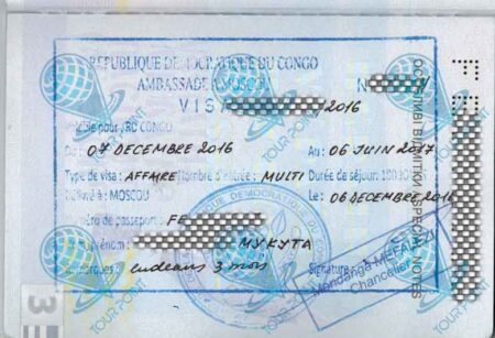 Виза в Демократическую Республику Конго для граждан Украины картинка