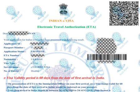 Виза в Индиюдля граждан Украины фото