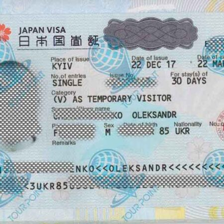 Виза в Япониюдля граждан Украины картинка