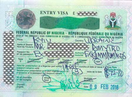 Виза в Нигерию для украинцев фото