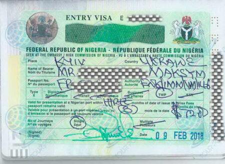 Виза в Нигерию фото
