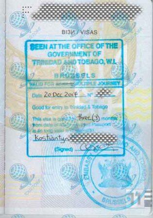 Виза в Тринидад и Тобаго для граждан Украины фото