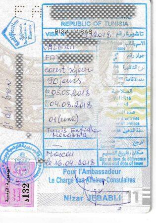 Виза в Тунис фото