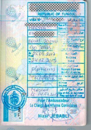 Виза в Тунис для граждан Украины фото