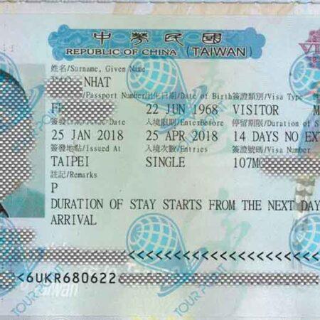 Виза в Тайваньдля граждан Украины картинка