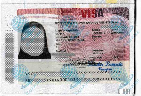 Виза в Венесуэлу для украинцев фото