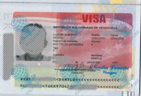 Виза в Венесуэлу фото