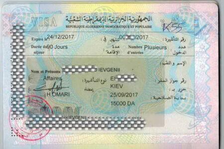 Виза в Алжир картинка