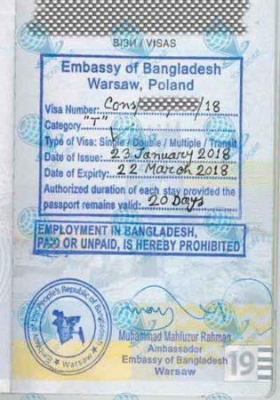 Виза в Бангладеш для украинцев