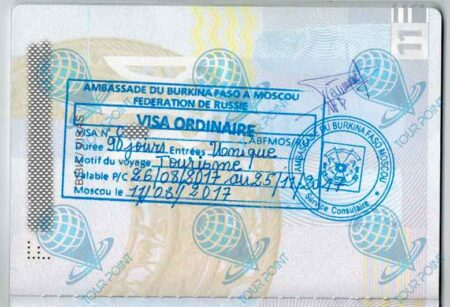 Виза в Буркина-Фасо для граждан Украины картинка