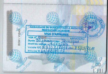 Виза в Буркина-Фасо для украинцев фото