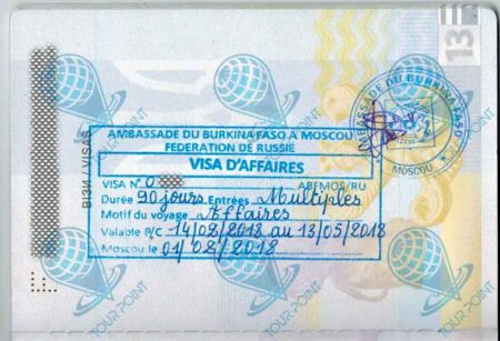 Виза в Буркина-Фасо картинка