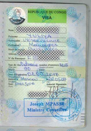 Виза в Конго фото