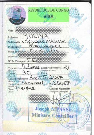 Виза в Конго картинка