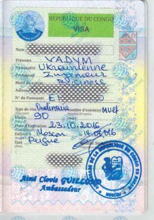 Виза в Конго для украинцев фото