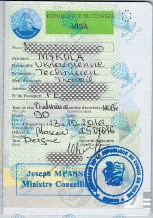Виза в Конго для граждан Украины картинка