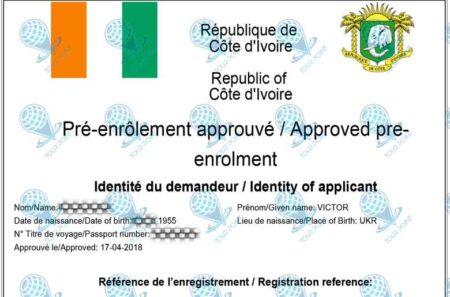 Электронная виза в Кот-д'Ивуарфото