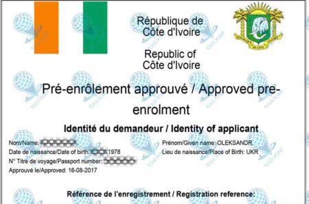 Электронная виза в Кот-д'Ивуаркартинка