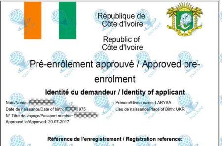Электронная виза в Кот-д'Ивуардля граждан Украины фото