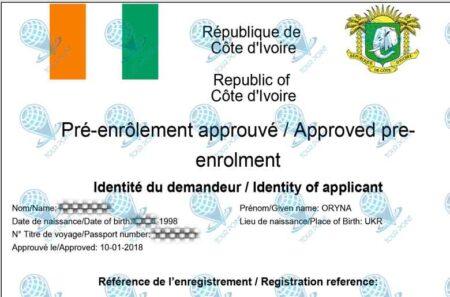 Электронная виза в Кот-д'Ивуардля украинцев фото