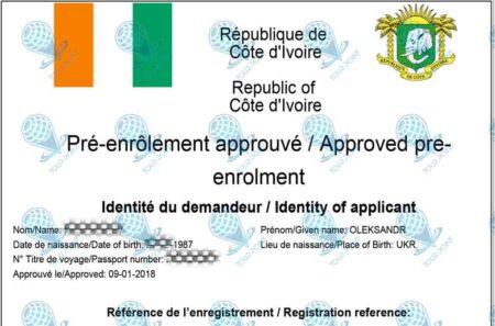 Виза в Кот-д'Ивуар для украинцев фото