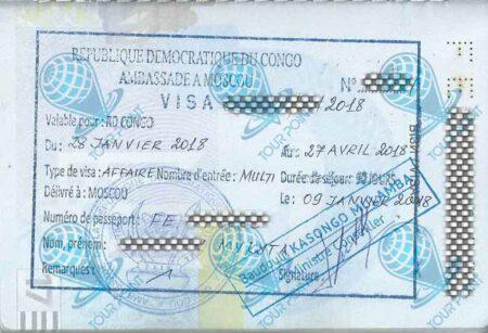 Виза в Демократическую Республику Конго фото