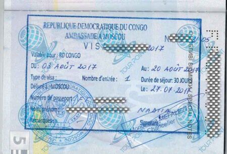 Виза в Демократическую Республику Конго картинка