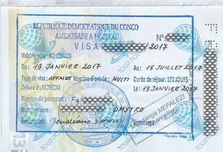 Виза в Демократическую Республику Конго для украинцев фото