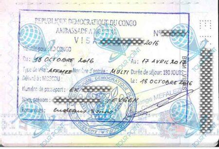 Виза в ДРК картинка