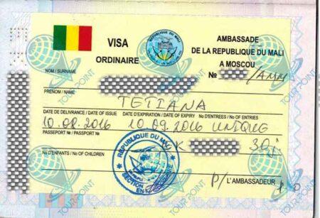 Виза в Мали картинка