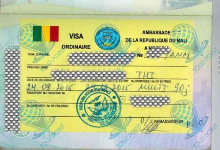 Виза в Мали для украинцев фото